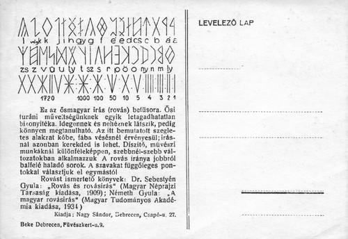 levelezolap500px