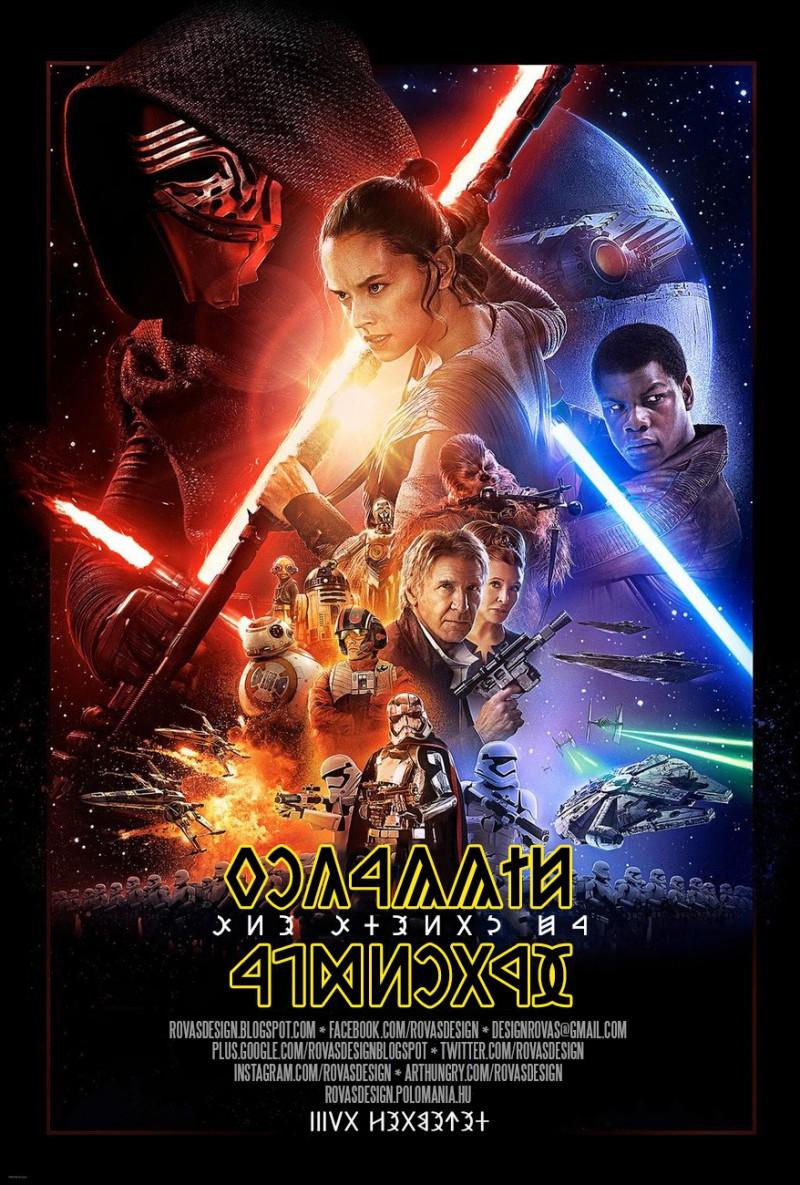 Csillagok háborúja plakát