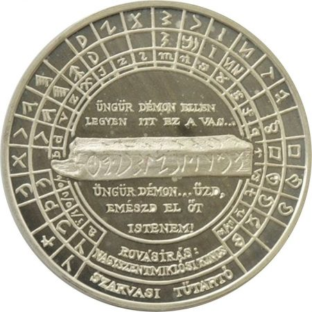 800px-carphatian_basin_rovas_alphabet_on_coin_1996